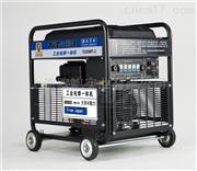 内燃式300a户外用电焊机报价