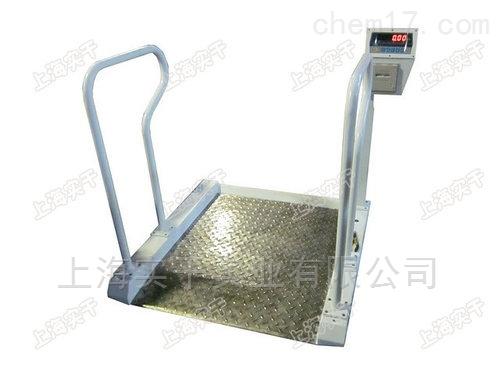 透析室不锈钢轮椅秤 防锈轮椅体重秤