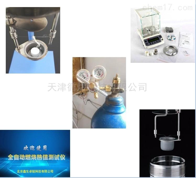 天津循煜科技有限公司