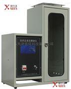 CZF-5455型触摸屏控制纺织品垂直燃烧仪厂家