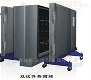 外墙保温材料热雨试验装置