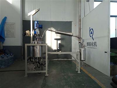 【新品】实验室反应釜 实验釜 实验室加氢釜