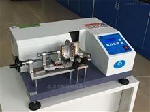 XK-3049电动式SCOT型耐揉搓试验机