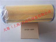 SMC日本原装滤芯价格EP120-020N供应