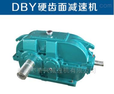 DBY160-11.2-1减速机