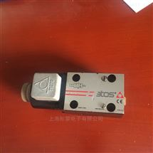 ATOS换向阀DLOH-2C-U21