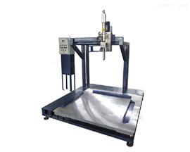 化工行业用ADF-1200多桶型自动灌装秤