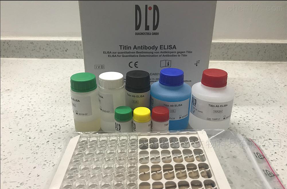 Titin 抗体 ELISA试剂盒