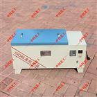 SY-84型水泥快速恒溫養護箱
