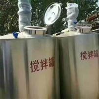 小型搅拌罐厂家定做加工