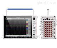 MR8847A记录仪 Z1002适配器 日本日置HIOKI