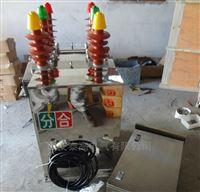 云南10kv高压真空断路器不锈钢带隔离厂家