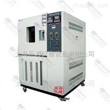 JW-8002上海橡胶臭氧老化试验箱