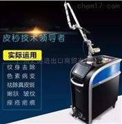 皮秒激光仪器效果,皮秒祛斑仪器厂家价格