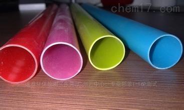PVC塑胶6P检测简单介绍