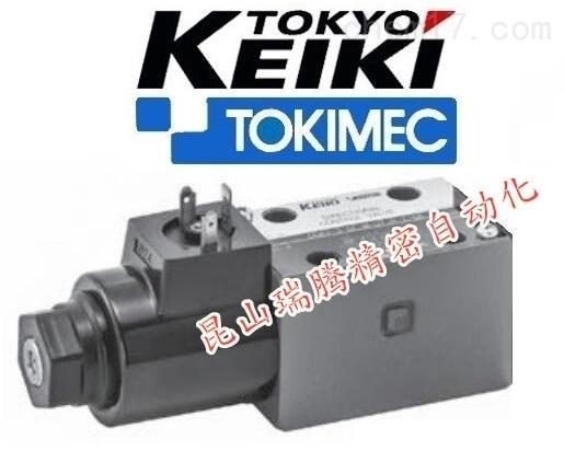 TOKYOKEIKI电磁阀DG4V-3-31B-U-T-100