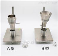 易仕特ST-2106A,ST-2106A塑料表观密度计