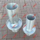 铝制灌砂筒