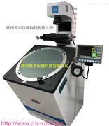 落地式投影仪CPJ-6020V,比对测量