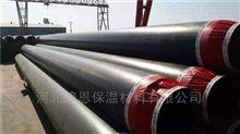 型號齊全熱源輸送網管聚氨酯直埋式保溫管施工標準