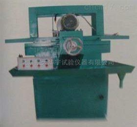 SHM-200型混凝土雙端面磨平機