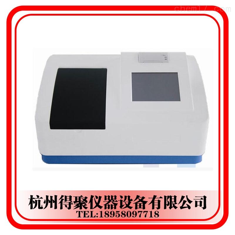 杭州得聚仪器设备有限公司