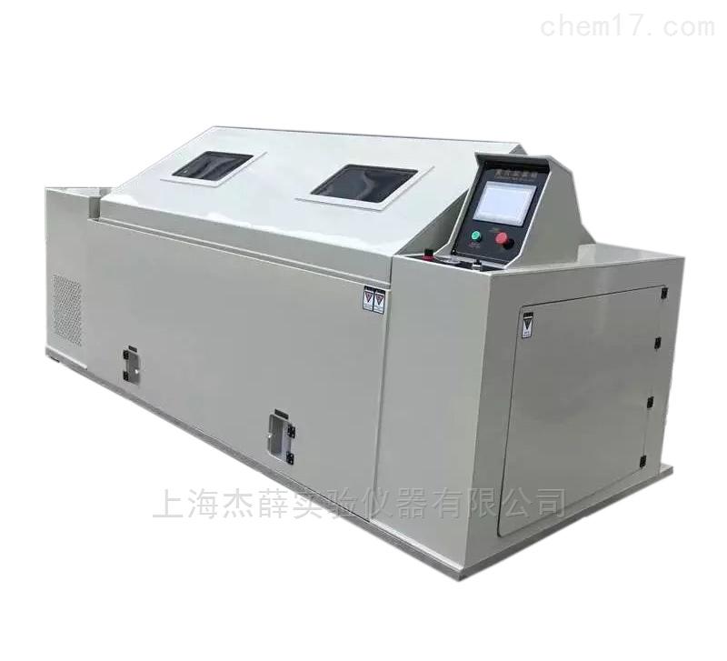 JXYW-F复合盐雾试验箱厂家直销