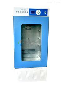 六安智能生化培养箱SPX-1000低温恒温试验箱
