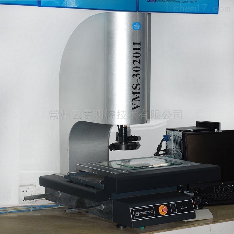 万濠VMS-3020H全自动影像仪