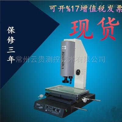 万濠VMS-1510F高精度影像仪