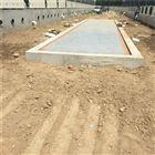 任丘市50吨 3x7米电子汽车衡厂家