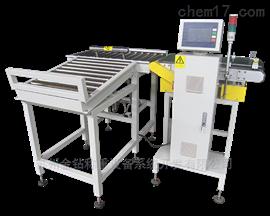 食品行業用自動檢重秤ACW-30B重量檢測秤