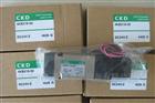 原装4KB系列CKD电磁阀