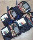 LYXZ-10KV/35KV/110KV高低压相序表