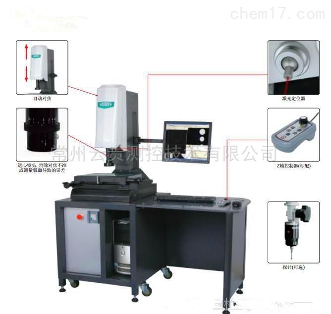 新天JVB300影像仪视频测量仪