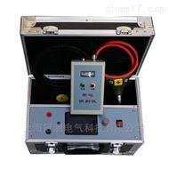 LYSB-I不带电电缆识别仪生产厂家