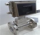 TBQZ-150B智能氣體流量計