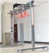 国产SET滑轨式多点轴悬吊康复系统