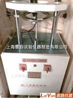 LD-200NLD-200N液压脱模器--参数