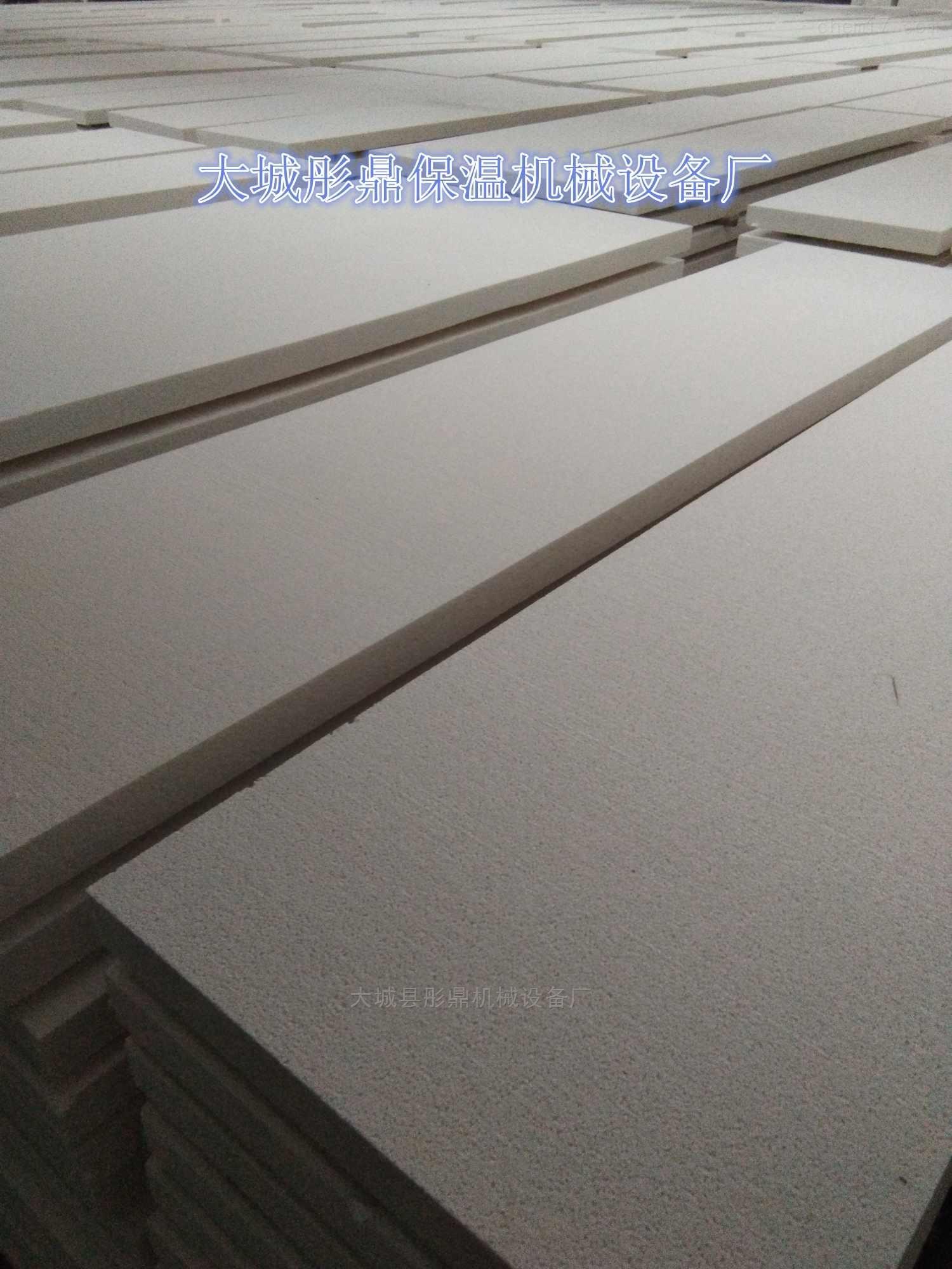 聚合聚苯板-防火保温板-AEPS改性板