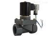 POV防腐蝕電磁閥 UPVC材質