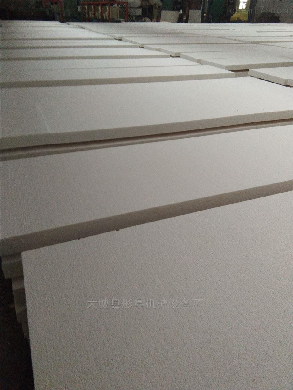 建筑A级改性硅质聚合聚苯保温板生产线