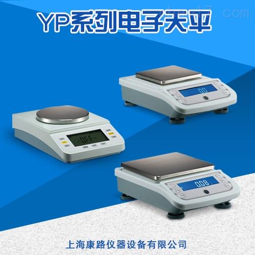 YP-1002-上海越平百分之一电子天平