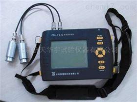 MC-502裂縫測深儀