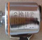 IFM流量传感器SI5000一级销售