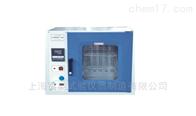DHG-9123A雷韵仪器--DHG-9123A智能型电热鼓风干燥箱