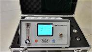 LYFJ-Ⅲ型SF6分解物分析仪生产厂家