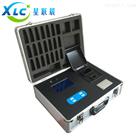 广西供应便携多参数重金属检测仪XC-ZJS-07