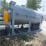 型号回收污泥干化二手空心浆叶干燥机