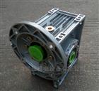 NMRW075NMRW075 紫光蜗杆减速机报价